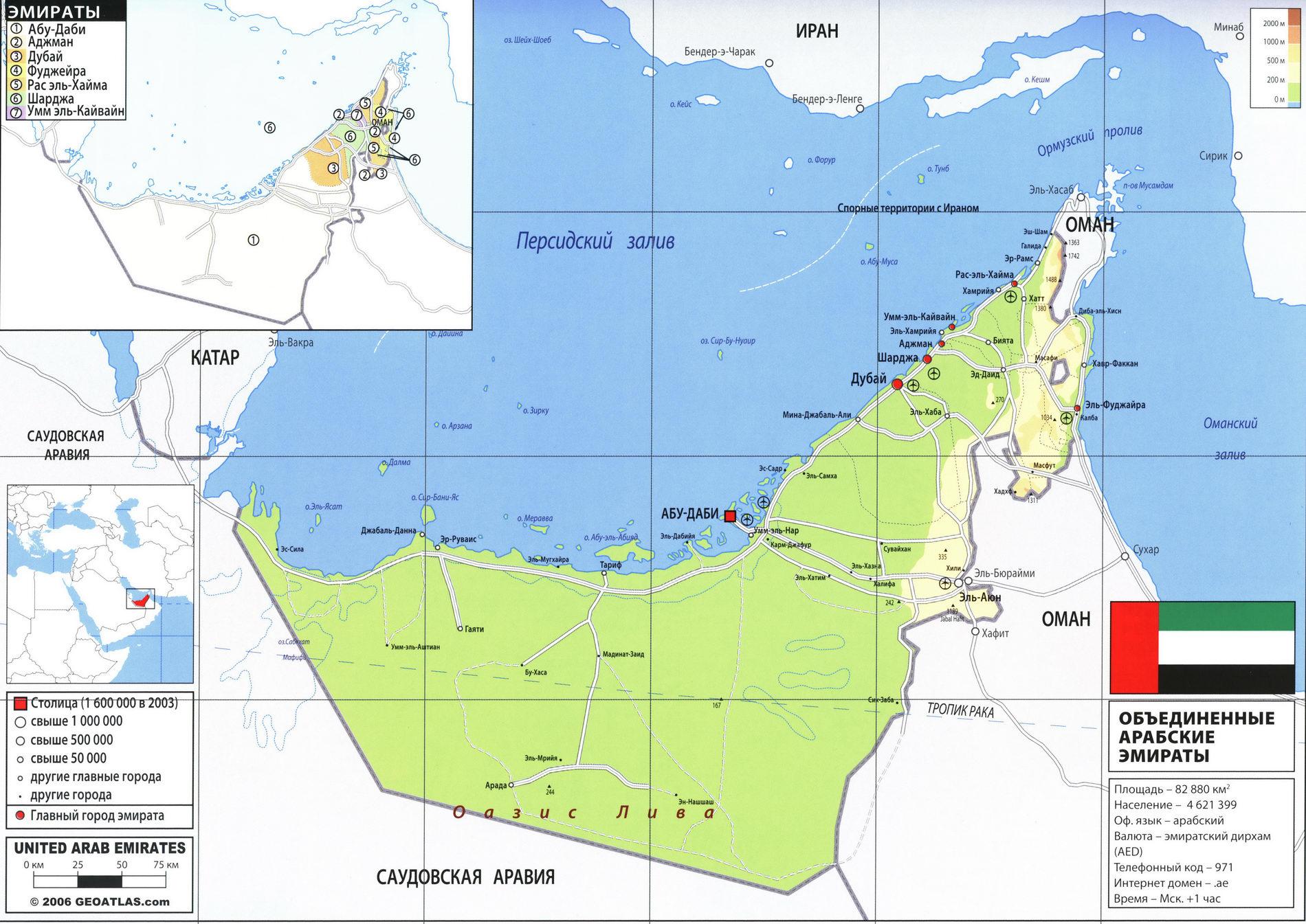 Карта оаэ на русском языке купить недвижимость за границей у моря